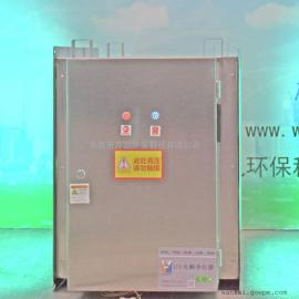 光解废气净化除臭器 UV光解废气除臭净化器 定制除臭设备