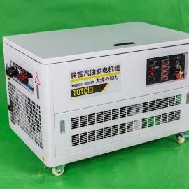 静音箱式水冷汽油发电机20kw