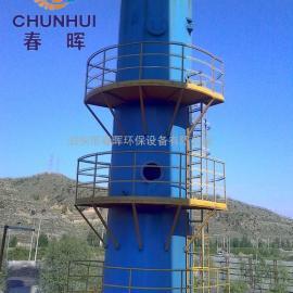 水泥厂煤气发生炉半干式脱硫塔材质多种