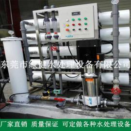 锅炉用反渗透除盐水设备 产水量5吨/小时