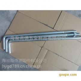 GB-T799-1988 地脚螺栓 现货 采购 厂家 促销