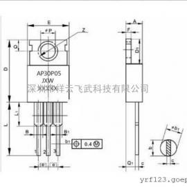 台湾APS 30P05 30A 55V P沟道MOS