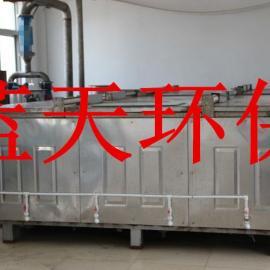 蓝天环保 污水处理设备技术与安装工程