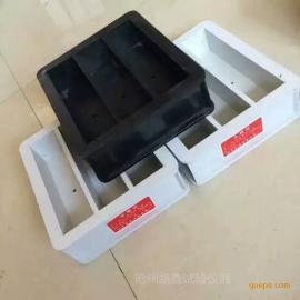 塑料水泥胶砂软练试件试模水泥抗折试模40*40*160mm