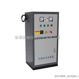 水箱自洁式消毒器-WTS水箱消毒器厂家