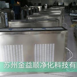 JCZ系列不锈钢层流罩