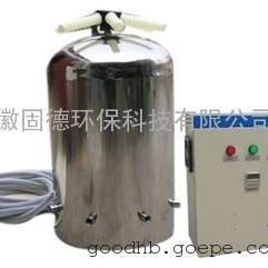 水箱自洁杀毒灭菌器
