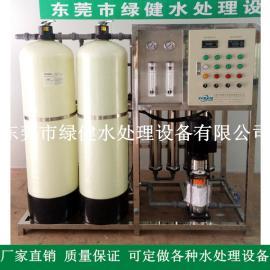 1t/h工业纯水机