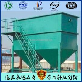 污水处理设备、工业污水处理设备、斜管沉淀器――贝特尔环保
