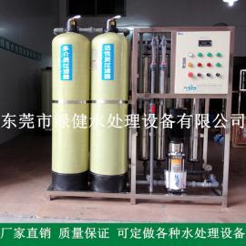 1吨/小时反渗透水处理系统