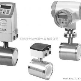 LDTH管道式电磁流量计-日本东芝转换器
