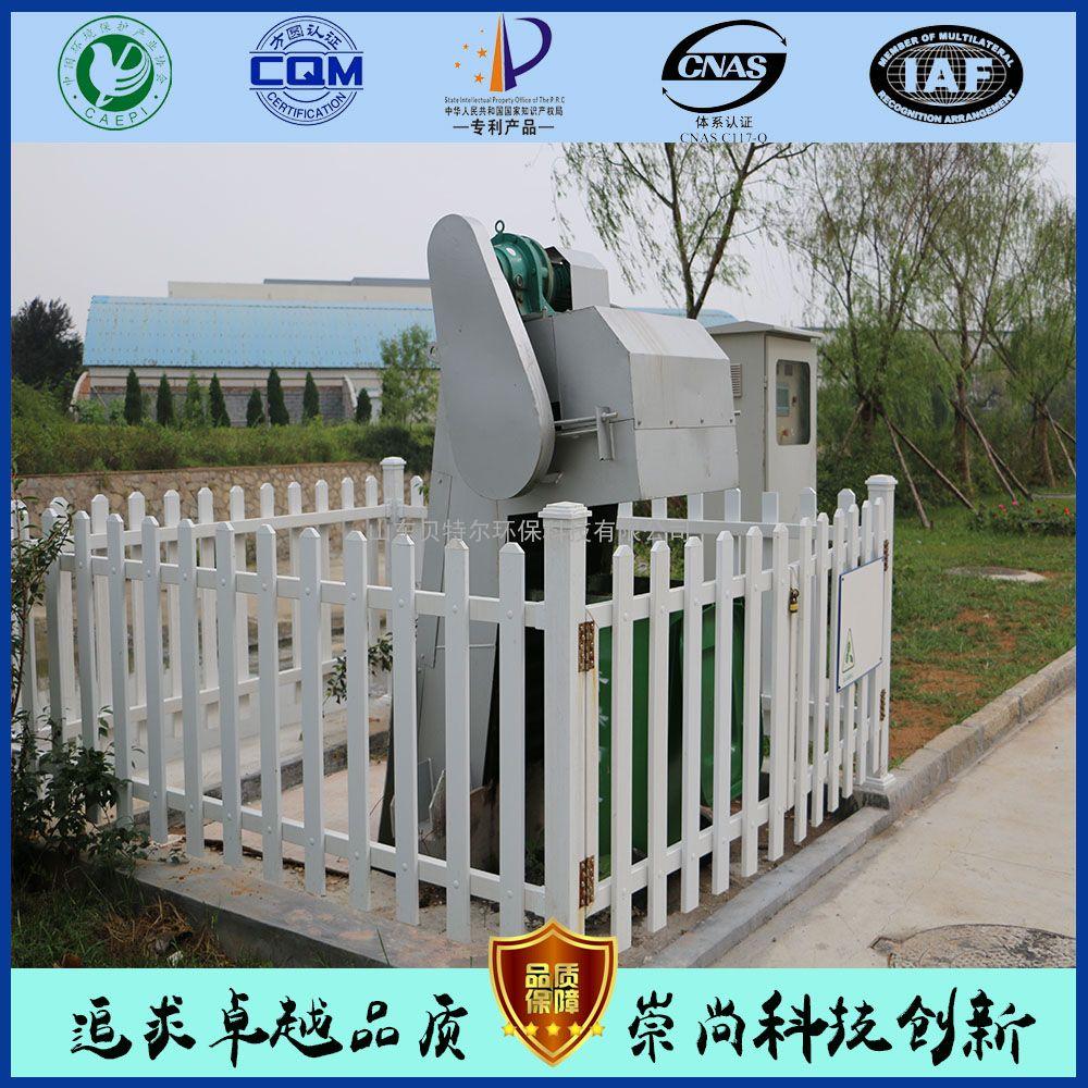 供应机械格栅配件、机械格栅除污机设备