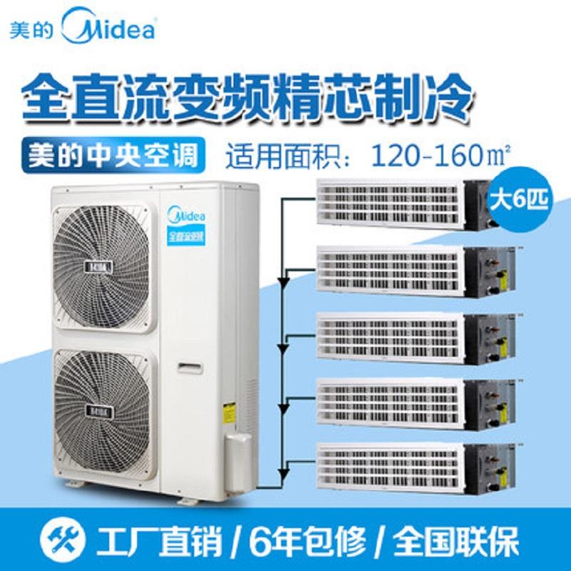 北京美的TR系列全直流变频户式别墅中央空调
