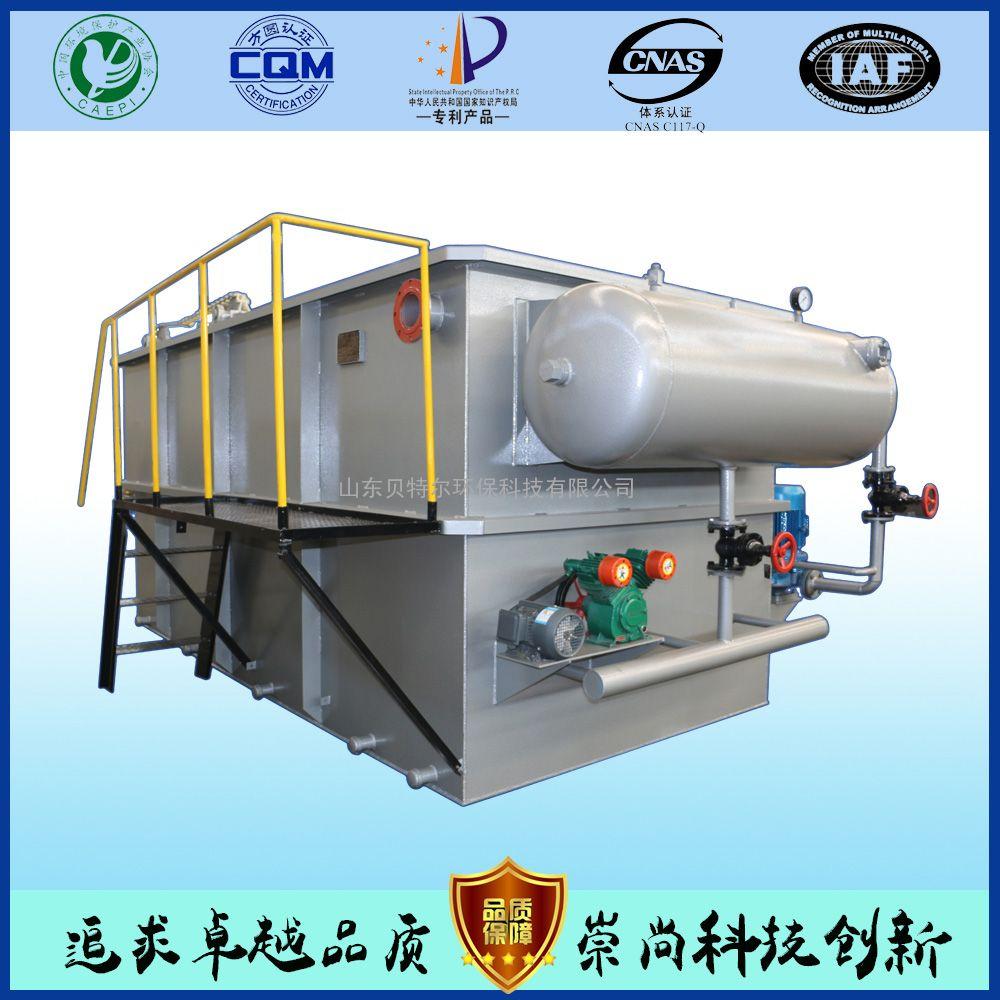山东溶气气浮机设备 气浮机设备 食品污水处理设备
