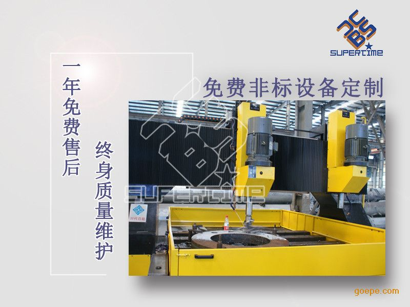 硕超数控龙门移动式平面钻床加工板材精度更稳定