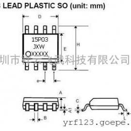 台湾APS 15A 30V P沟道MOS SOP8