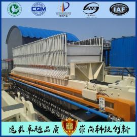 厢式板框压滤机 污泥处理设备 工业污泥处理设备
