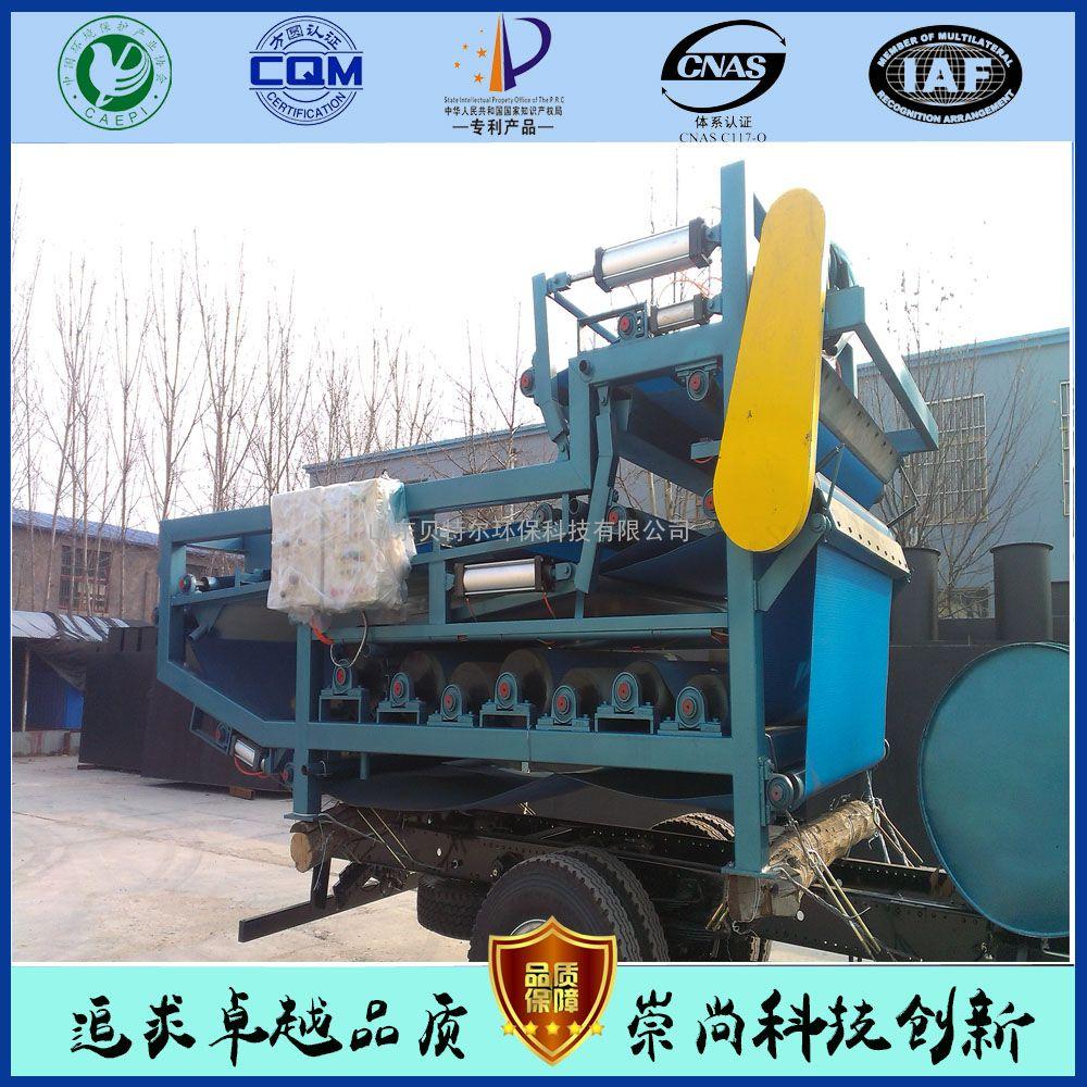 带式污泥压滤机,市政污泥处理设备,污泥压滤机