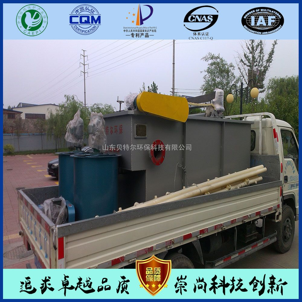 气浮机、涡凹气浮机、工业污水处理设备、气浮设备