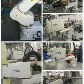 全自动焊接机器人 机械手夹持器