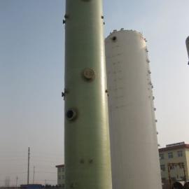 玻璃钢塔器 环保设备 河北冶金环保 玻璃钢设备
