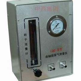 直销特价-曲轴箱窜气测量仪 型号:M404184
