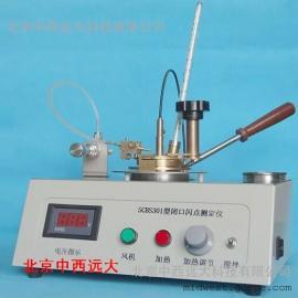 厂家直销-闭口闪点自动测定仪 型号:ZZ07-SCBS301