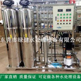 全自动二级反渗透纯化水设备