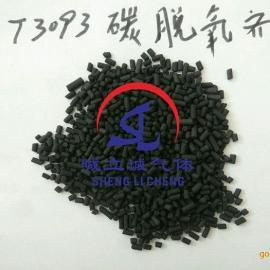 T3093碳�氧��