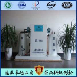二氧化氯发生器、污水处理设备、贝特尔 医院污水处理设备