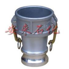 铝合金快速接头 油罐车配件 铝合金阴端变阳端快速接头