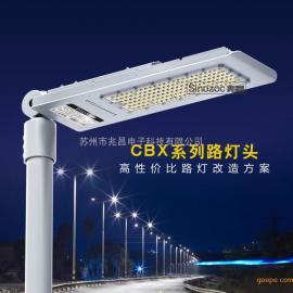 兆昌照明LED路灯草坪灯小区集成道路照明
