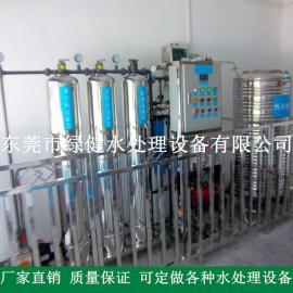 小型反渗透纯净水设备