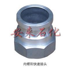 油罐�配件 A型�嚷菁y�端快速接�^