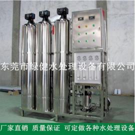 0.5吨单级反渗透设备的价格多少,出水量多少