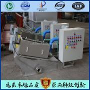 叠螺脱水机设备、污泥处理设备做得好的厂家?
