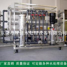 广州水处理反渗透纯水设备