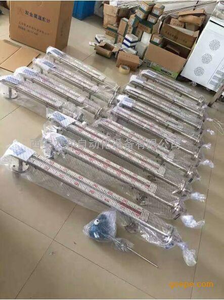 四川磁翻板液位计生产厂家,成都磁浮子液位计型号价格