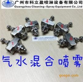 不锈钢空气雾化喷头可调喷雾气水混合喷嘴二流体空气雾化喷嘴