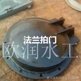 现货供应广东拍门,圆拍门