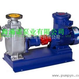 排污泵:ZW型防爆自吸式排污泵|不锈钢自吸式排污泵概述