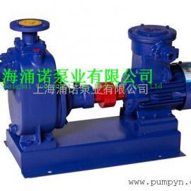 250ZX400-75型自吸式清水离心泵 卧式自吸离心泵