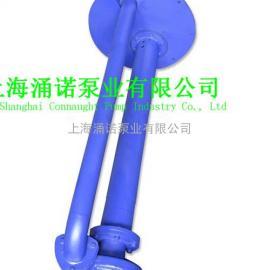 GBY25-16型浓硫酸液下泵