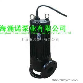 撕裂式排污泵,撕裂式潜水泵,切割式排污泵