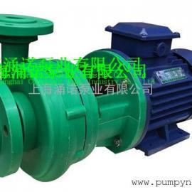 工程塑料卧式离心泵 化工耐腐蚀塑料离心泵 高分子塑料离心泵