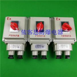 防爆断路器BLK52-16/3GXX3/4WF1