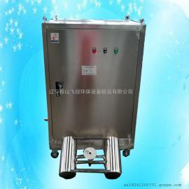 辽宁飞锐ys-008不锈钢切削液浮油回收机撇油器