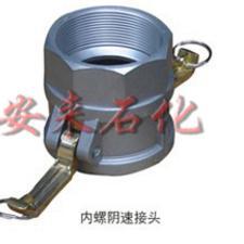 批发价快速接头 铝合金快速接头 阴端内螺纹快速接头