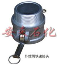 铝合金 供应铝合金接头 泄油接头 阴端外螺纹快速接头