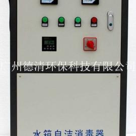 广州德清外置式水箱自洁消毒器